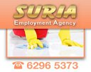 Suria Employment Agency Photos