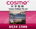 Cosmo Holidays Pte Ltd Photos