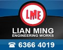 Lian Ming Engineering Works Photos