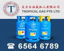 Tropical Gas Pte Ltd Photos