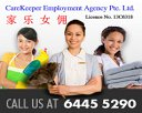 CareKeeper Employment Agency Pte Ltd Photos