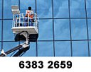 Biostar Cleaning Services Pte Ltd Photos